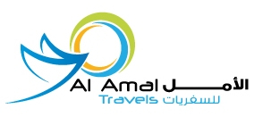 Amal Travel